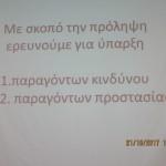 22550140_1125086577621413_4298395514938949982_o
